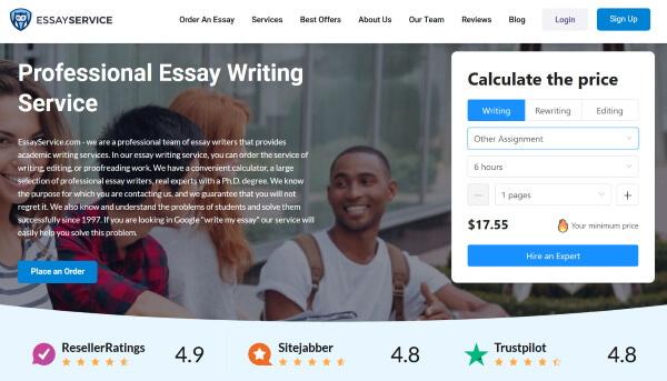 EssayService.com